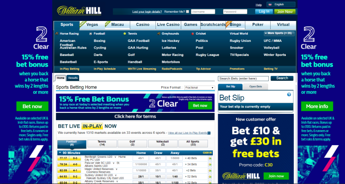 William Hill Bookmaker 1