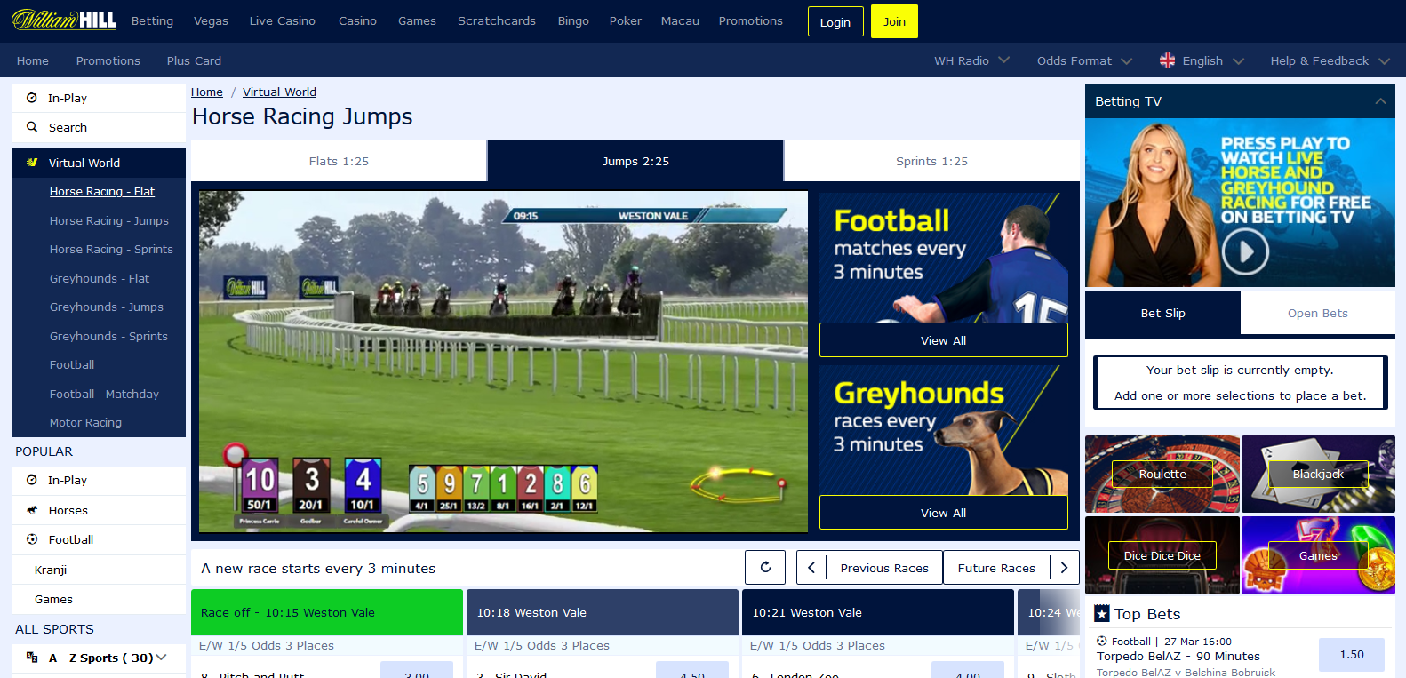 william hill virtual sports betting offer