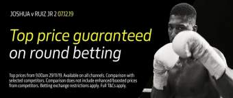 william hill anthony joshua andy ruiz rematch betting